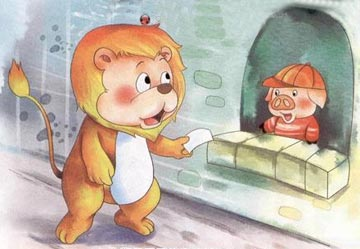 大獅子的座位的故事